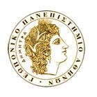 Πανεπιστημιο αθηνων συνεργασια